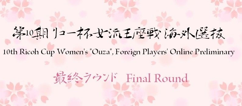 Banner final