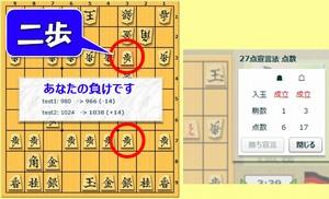 81道場とは 将棋連盟後援 オンライン対局場