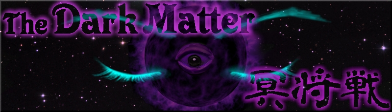 Darkmatter header