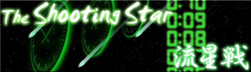 Shootingstar header